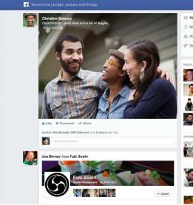 פייסבוק פיד חדש